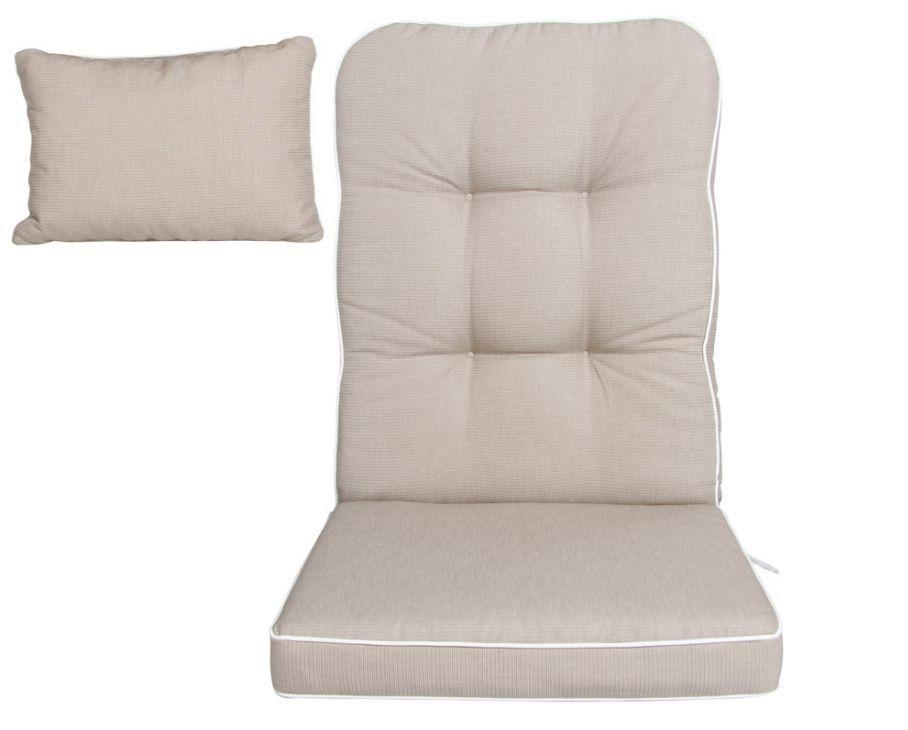 Комплект подушек для качелей Florina beige