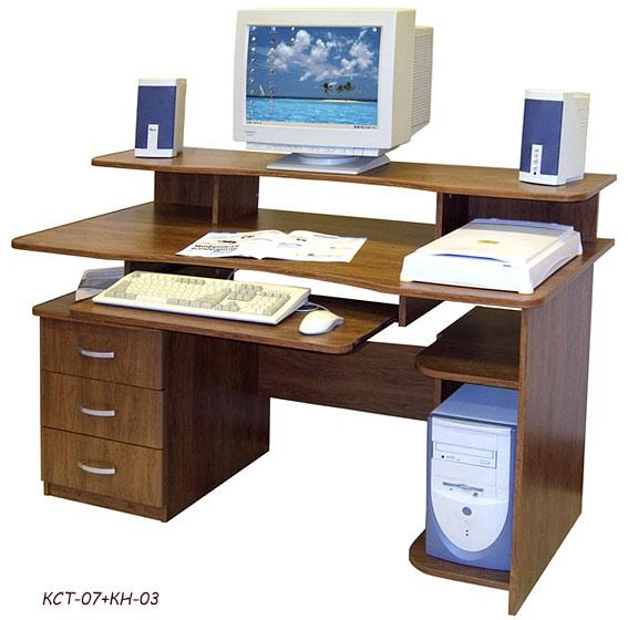 Компьютерный стол КСТ-07+КН-03
