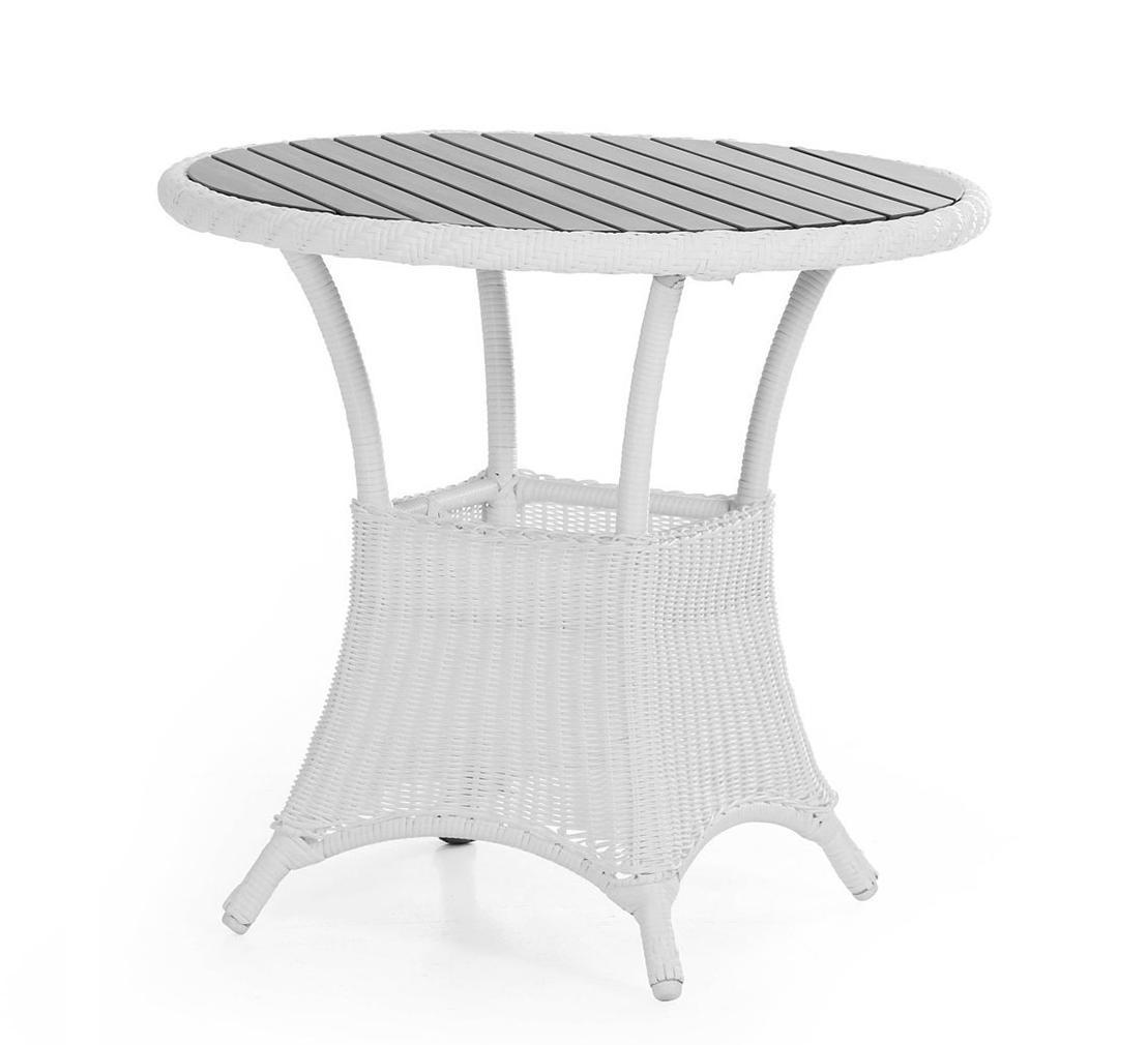 все цены на  Плетеный стол Magda-2 white  в интернете