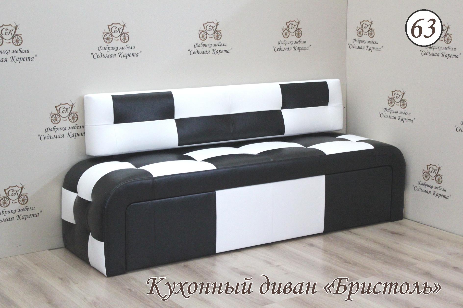 Кухонный диван Бристоль АКЦИЯ!