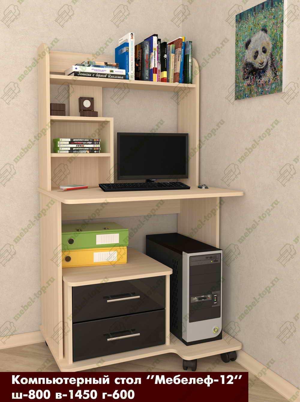 Компьютерный стол Мебелеф-12 caprice вьетнамки