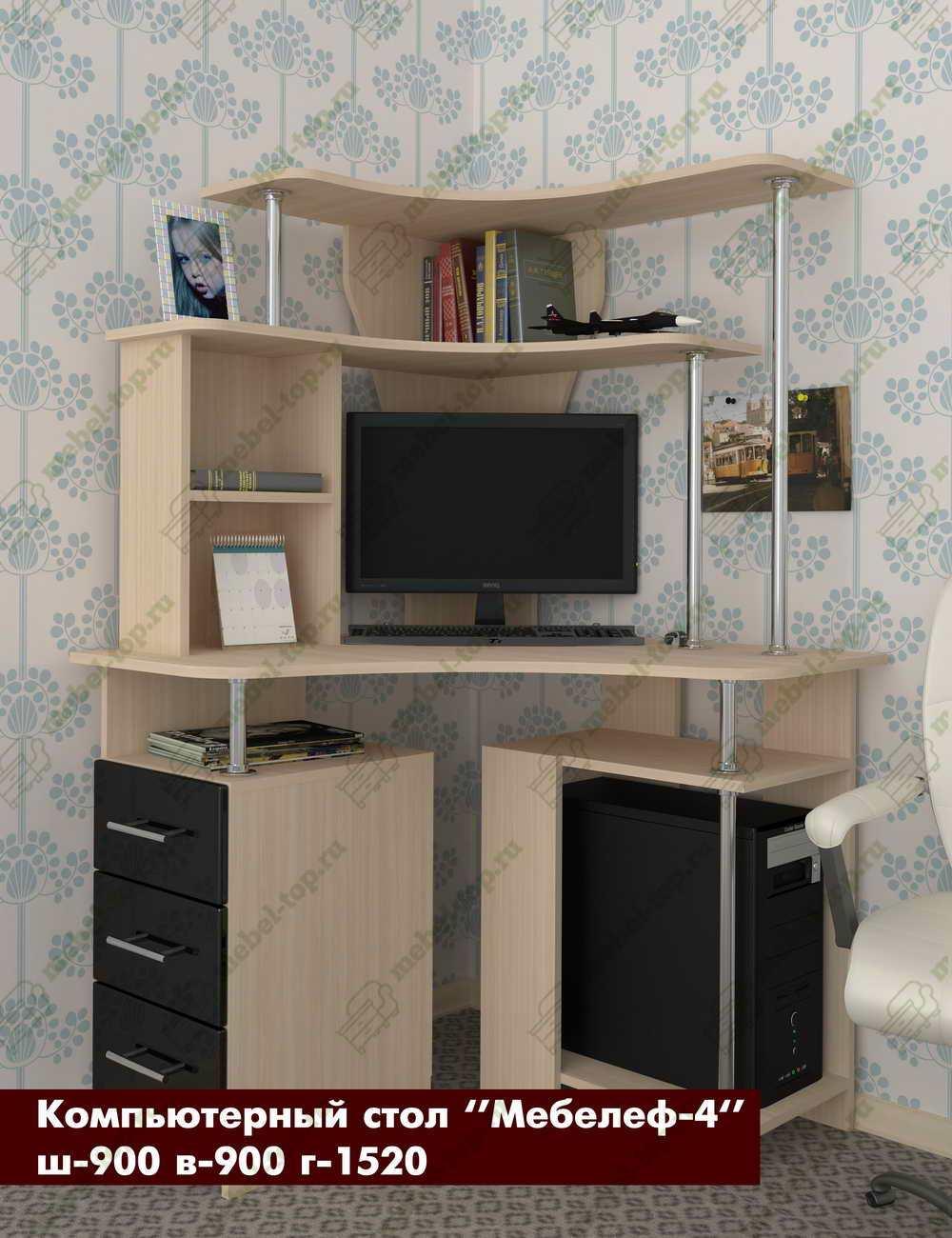 Компьютерный стол Мебелеф-4 стол ново 4