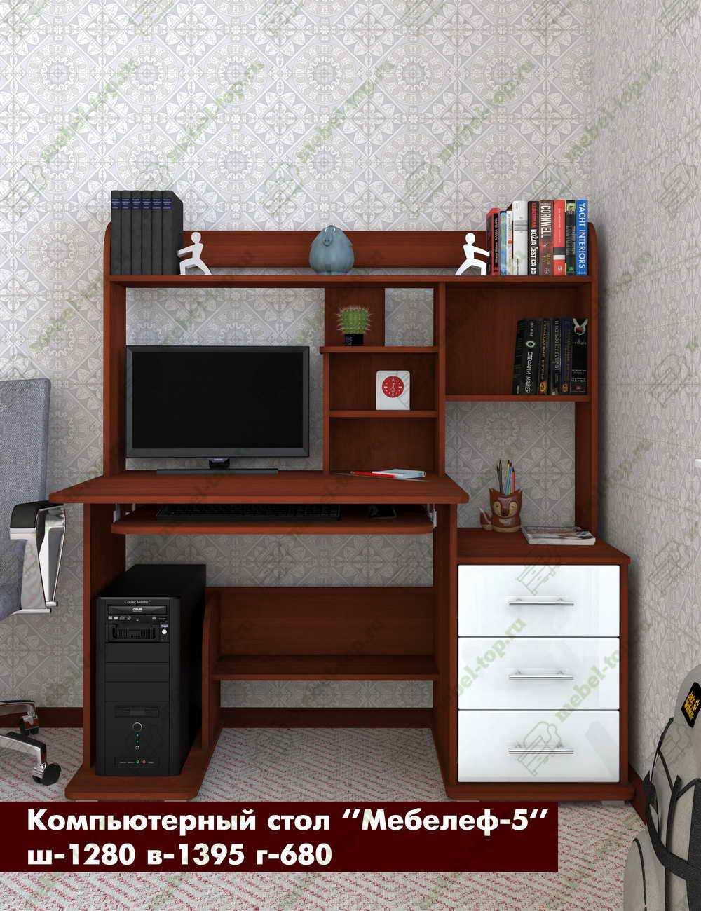 Компьютерный стол Мебелеф-5 стенка мебелеф 5