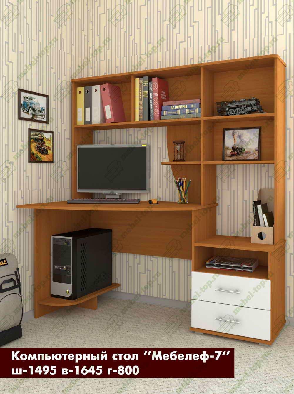Компьютерный стол Мебелеф-7 компьютерный стол кс 20 30
