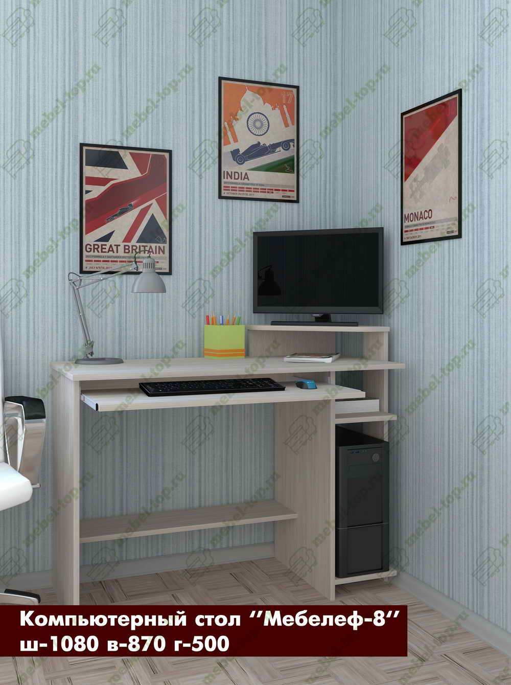 Компьютерный стол Мебелеф-8 стенка мебелеф 5