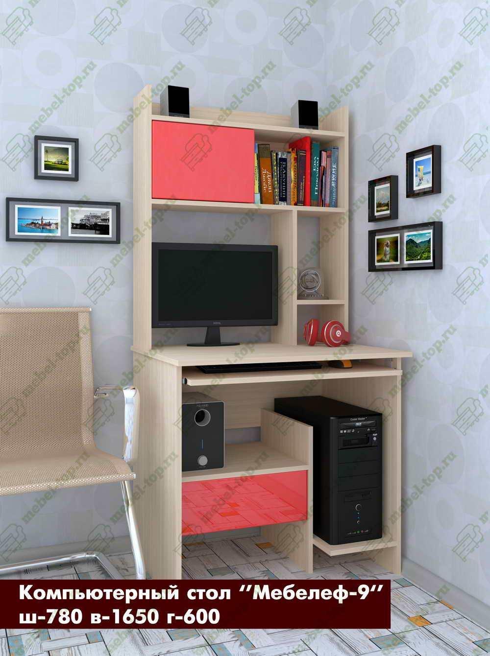 Компьютерный стол Мебелеф-9 стенка мебелеф 5