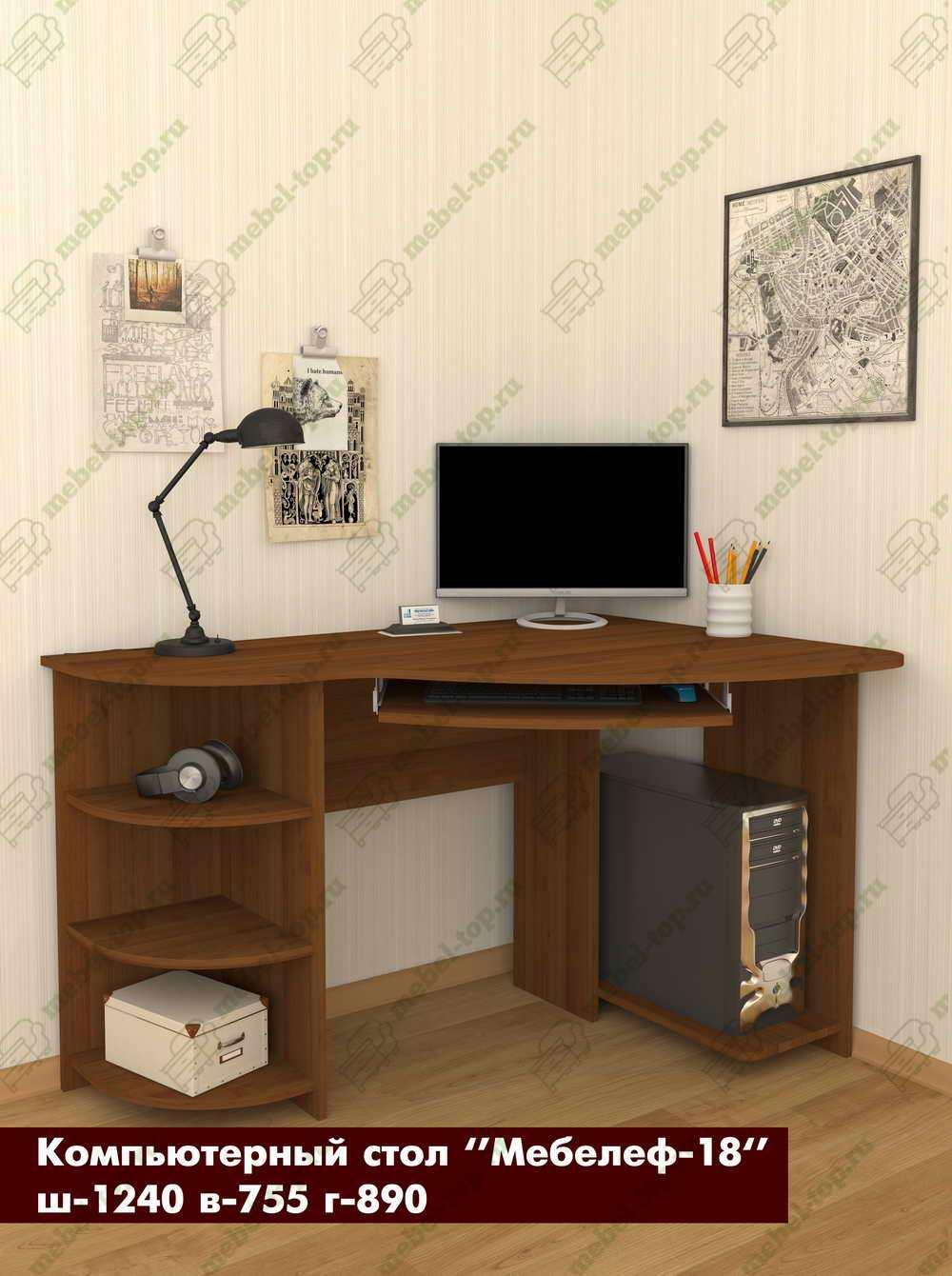 Компьютерный стол Мебелеф-18