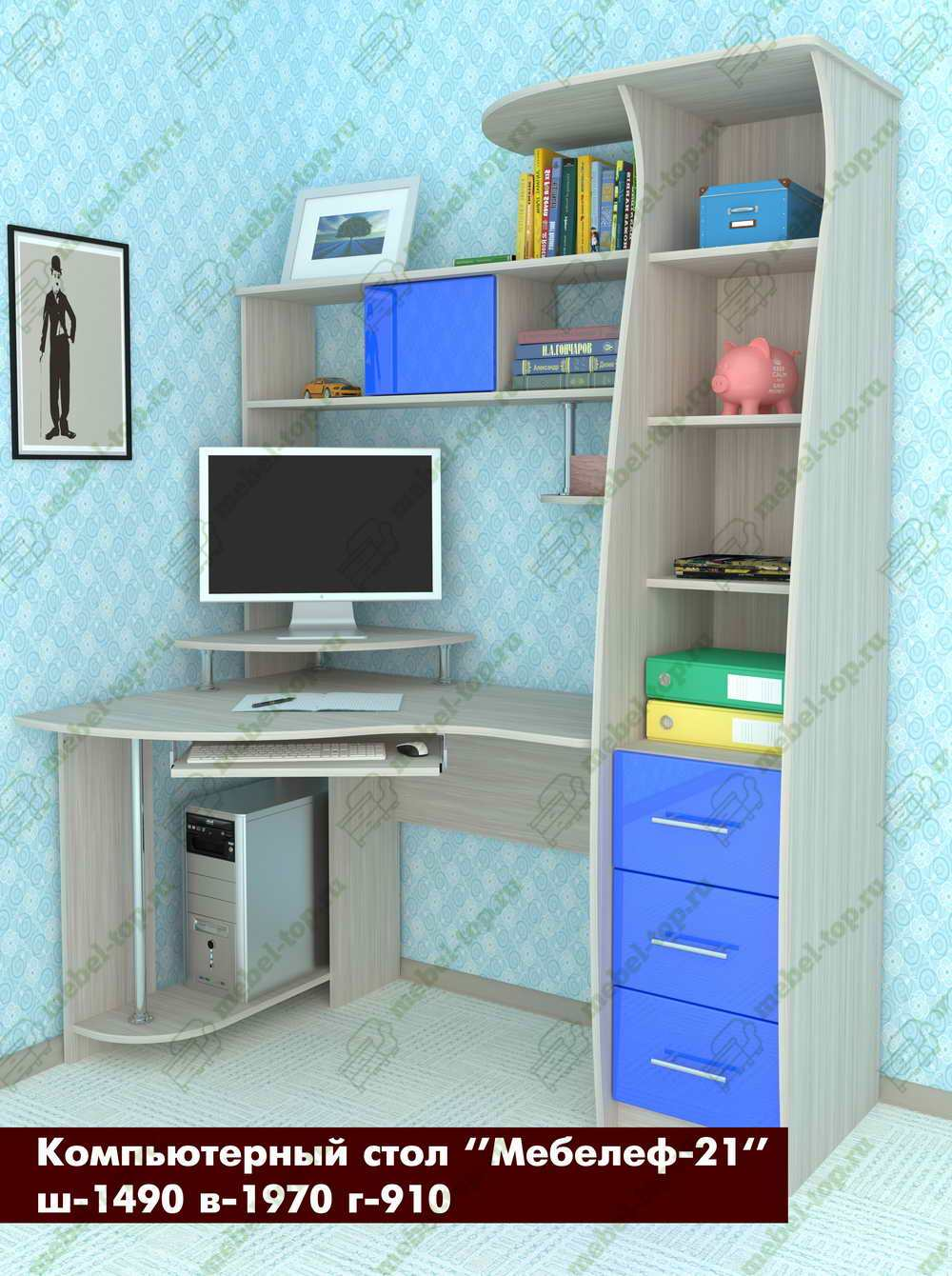 Компьютерный стол Мебелеф-21 компьютерный стол мебелеф 12