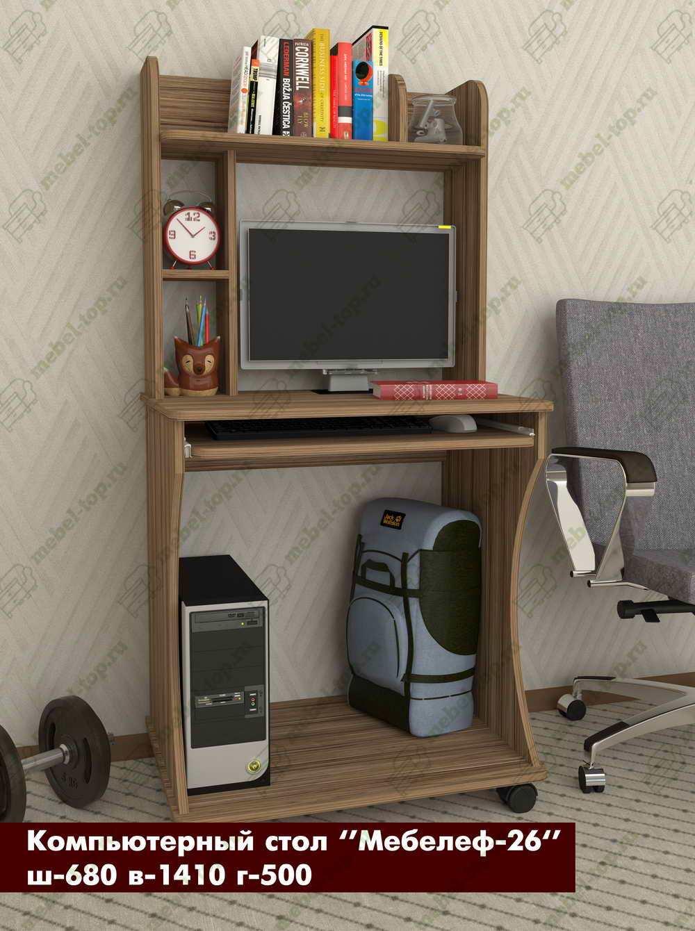 Компьютерный стол Мебелеф-26 компьютерный стол кс 20 30