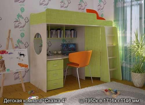 Детская комната Сказка-4 GreenДетские комнаты<br>Размер: 1940х840х1800 (сп. м. 800х1900)<br><br>Материалы: ЛДСП, кромка ПВХ<br>Полный размер: 1940х840х1800<br>Спальное место: 800х1900<br>Цвет: По фото: Дуб Молочный/Салатовый<br>Примечание: Доставляется в разобранном виде<br>Изготовление и доставка: 8-10 дней<br>Условия доставки: Бесплатная по Москве до подъезда<br>Условие оплаты: Оплата наличными при получении товара<br>Подъем на грузовом лифте: 700 руб.<br>Подъем без лифта: 350 руб./этаж (включая первый)<br>Сборка: 10% от стоимости изделия<br>Гарантия: 12 месяцев<br>Производство: Россия<br>Производитель: Баронс Групп