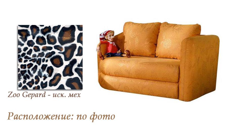 Детский диван Майя-ZOO