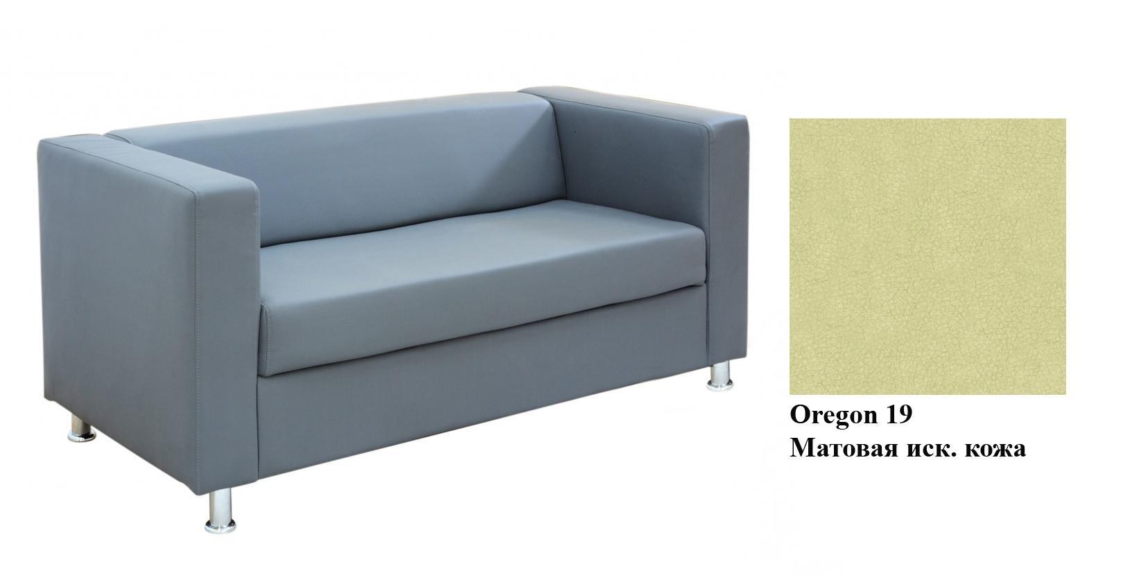 Офисный диван Блюз 10.04-Oregon 19