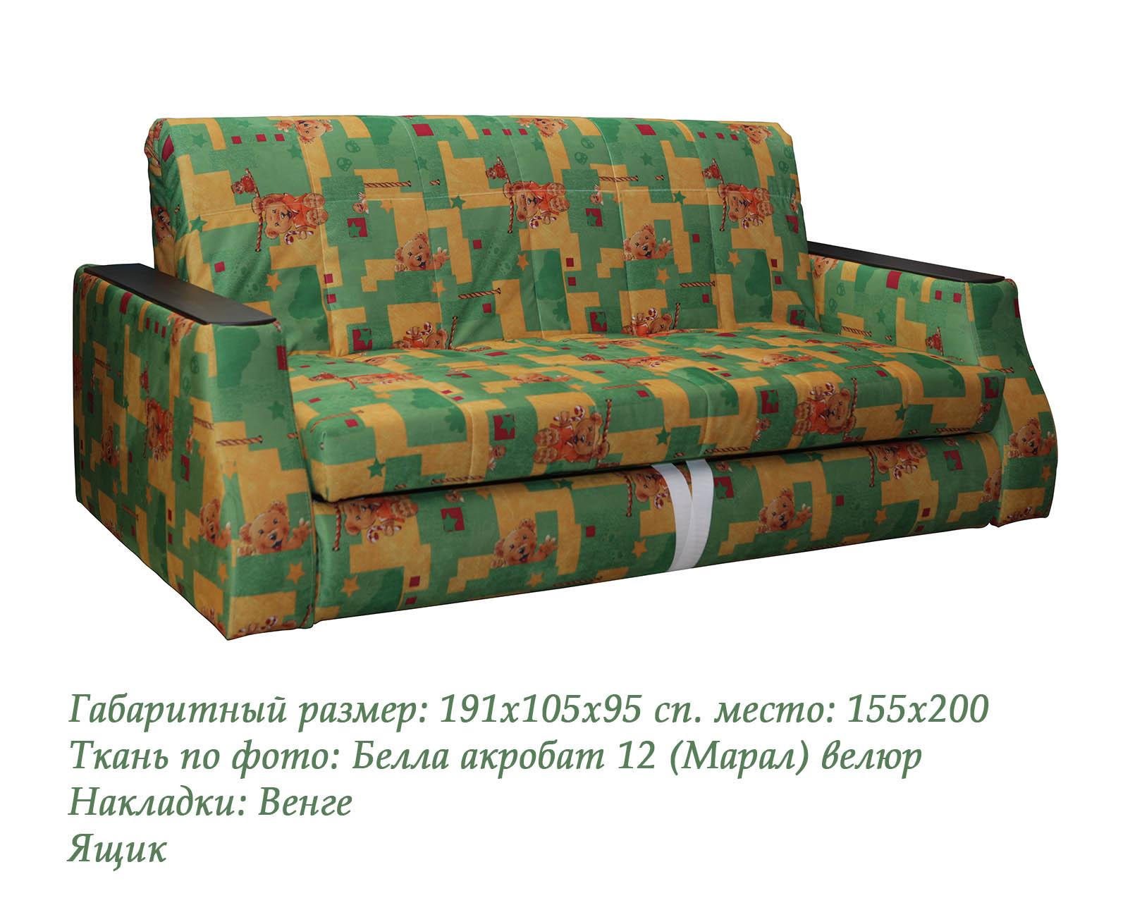 Диван аккордеон Августин-м458