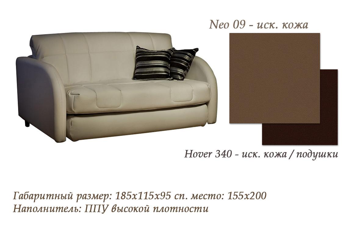 Диван аккордеон Гламур-м507