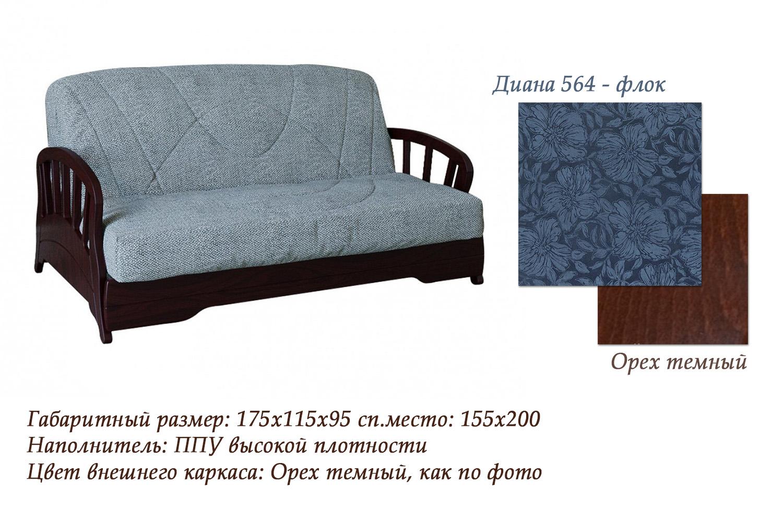 Диван аккордеон Канопус МДФ-м184