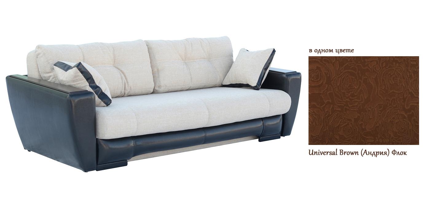 Диван еврокнижка София-2-флок угловой диван софия 2