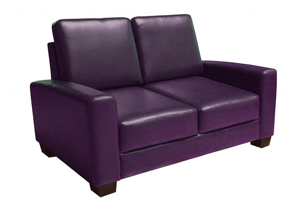 Офисный диван Карлос