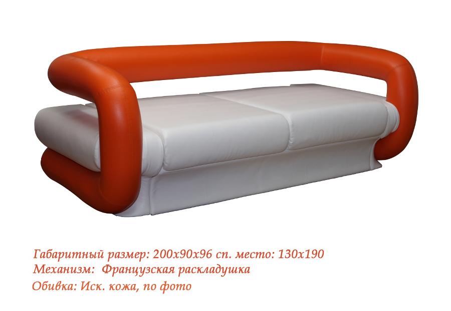 Диван раскладушка Калисто LAVSOFA-687