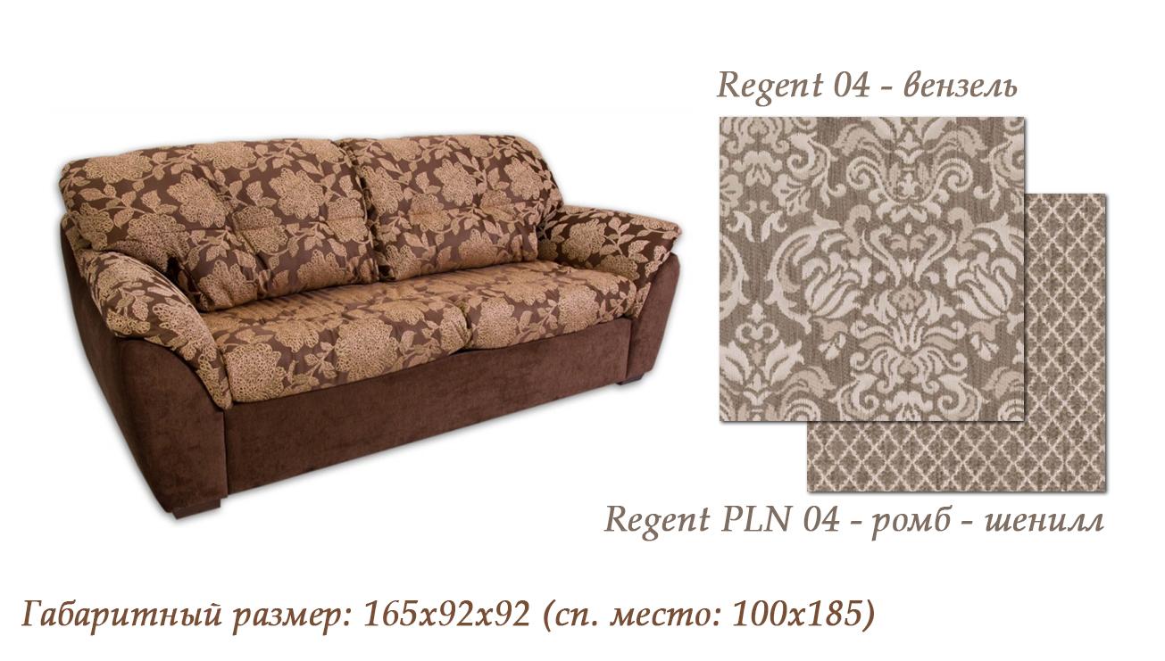Диван раскладушка Валенсия-Regent