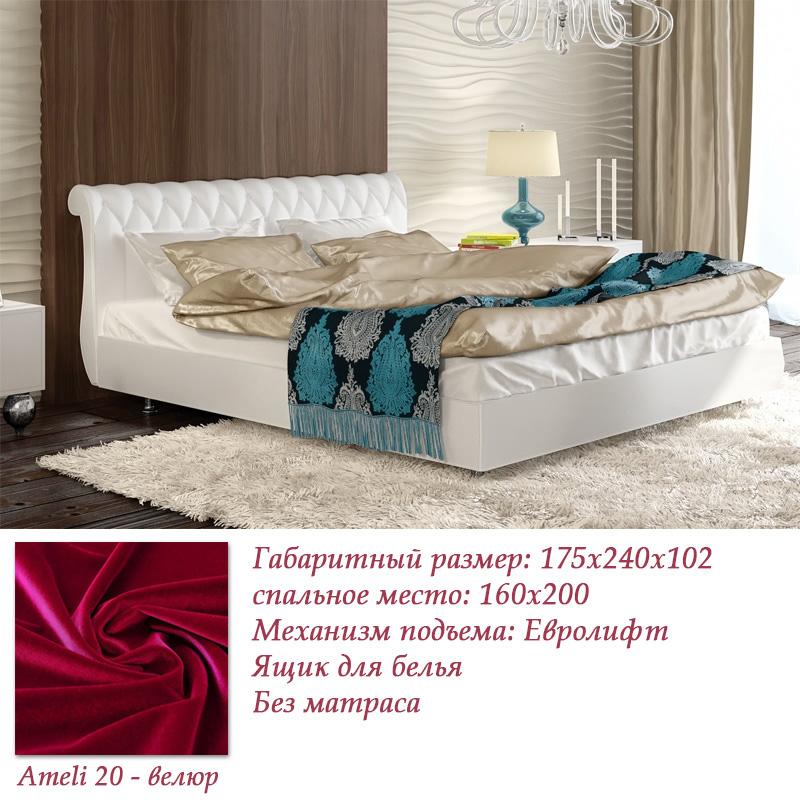 Интерьерная кровать Ясон-л39 кровать ясон