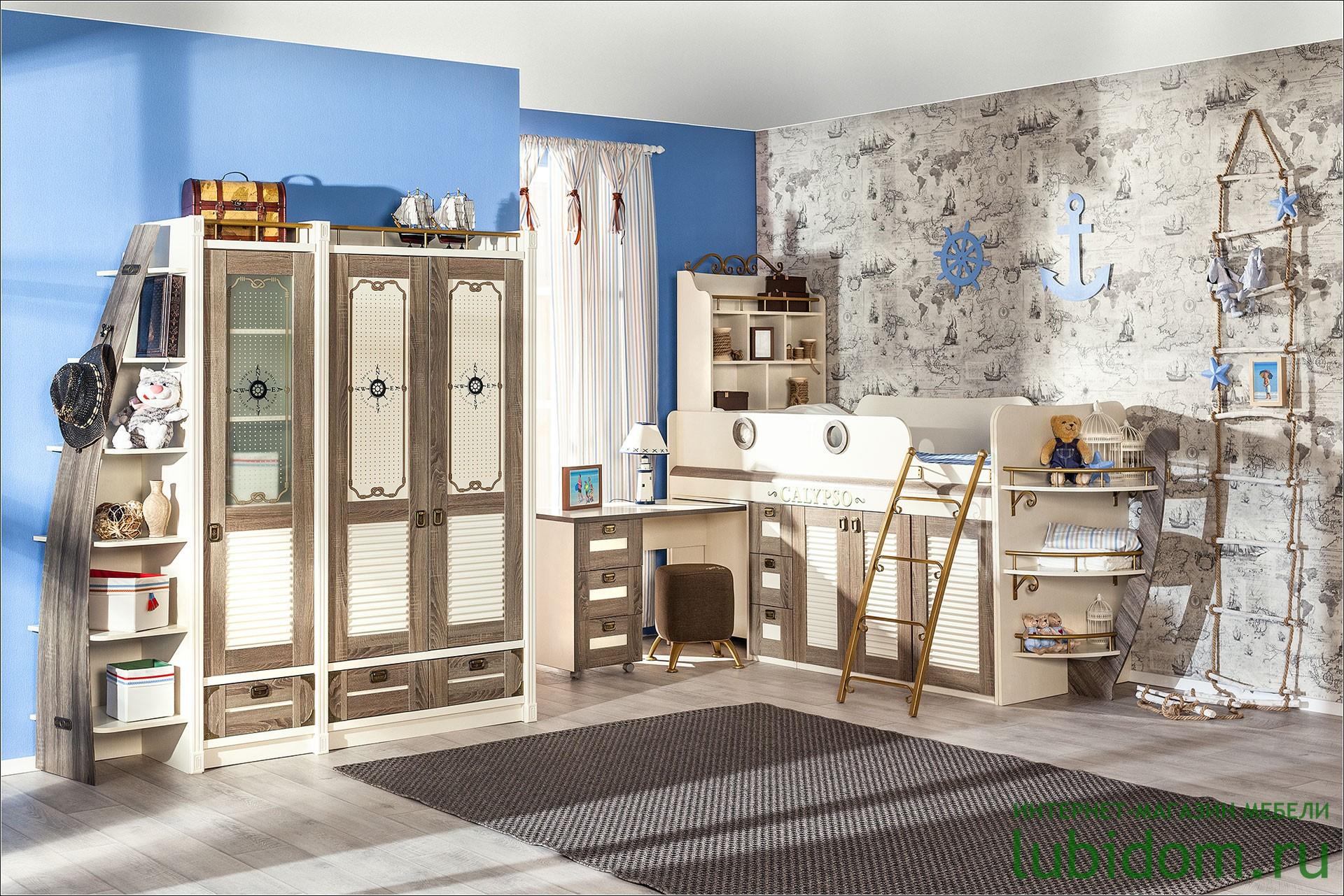 Любимый дом Детская комната Калипсо №3