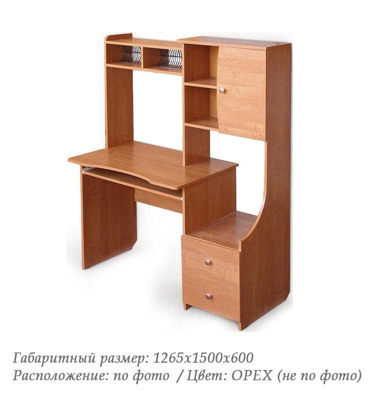 Компьютерный стол Персона-7-Орех