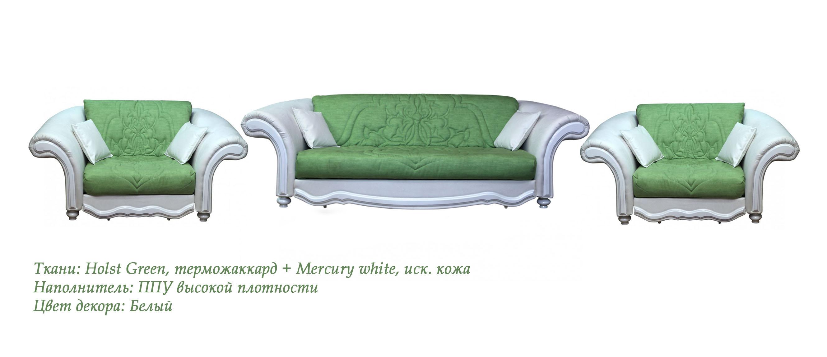 Комплект мягкой мебели Мелос-м426
