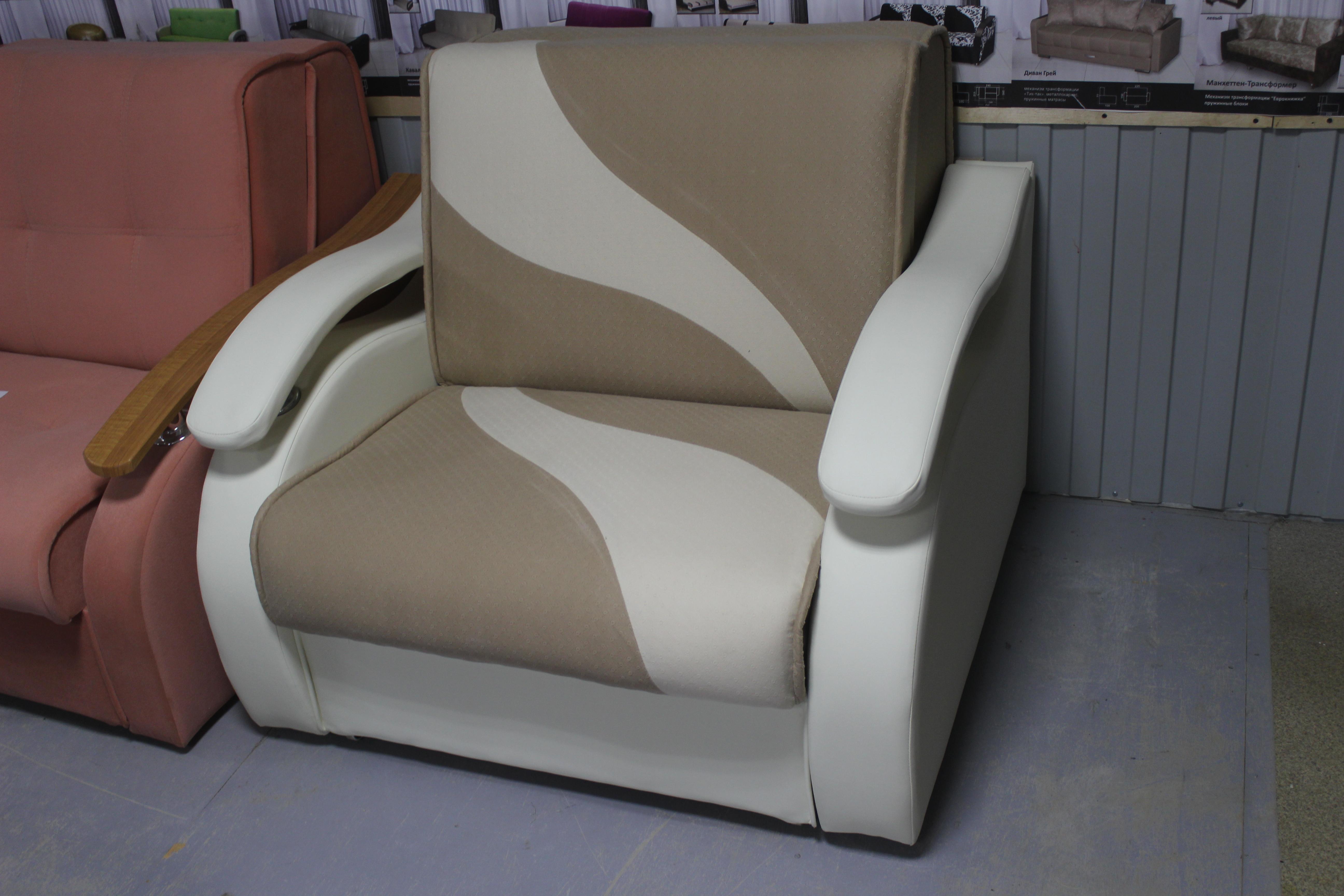 Кресло-кровать Кардинал - акция