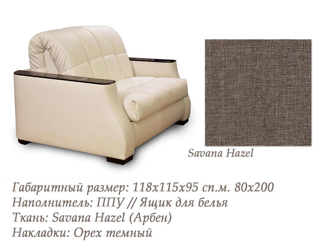 Кресло-кровать Аделетта-м531