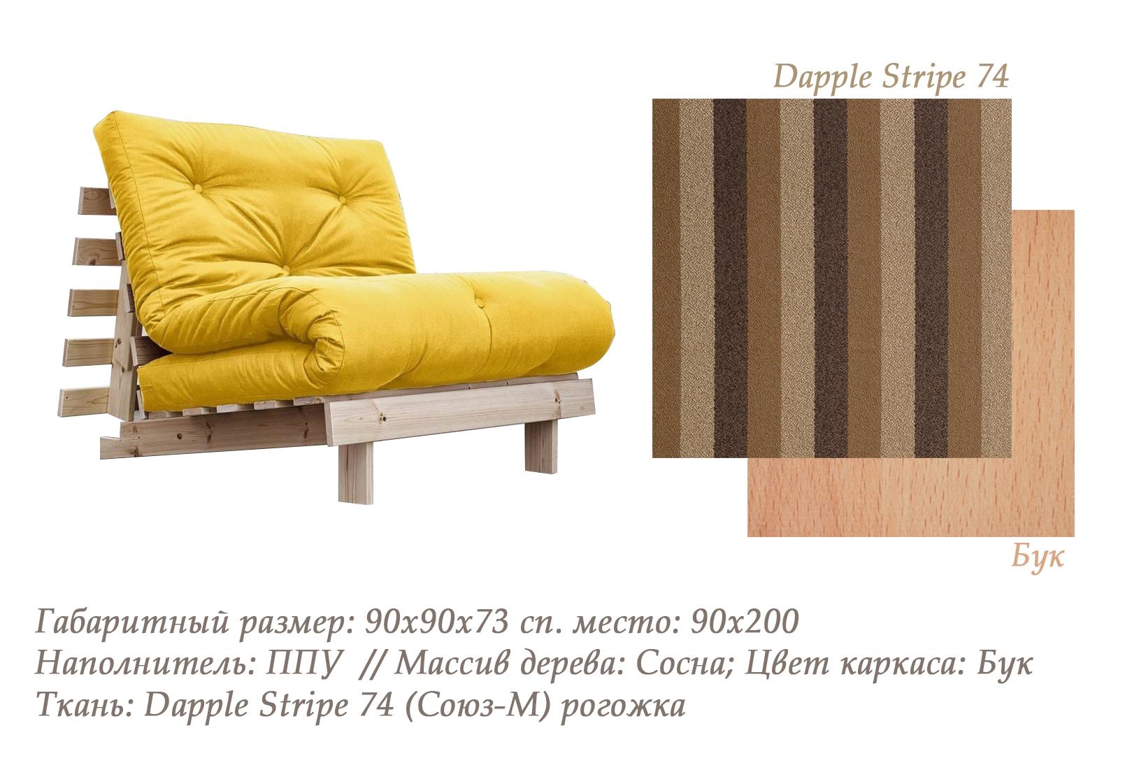 Кресло-кровать Беренис-362