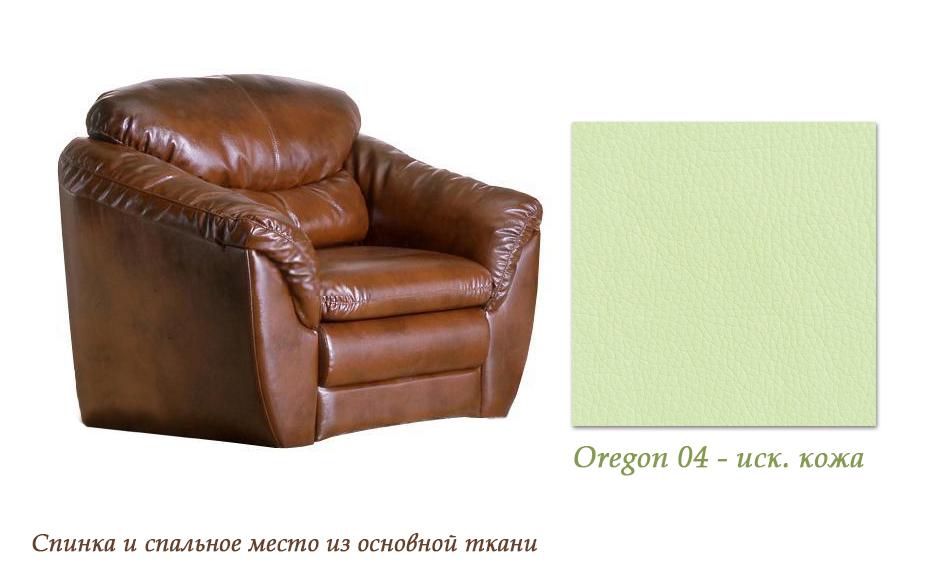 Кресло-кровать Диона-м189