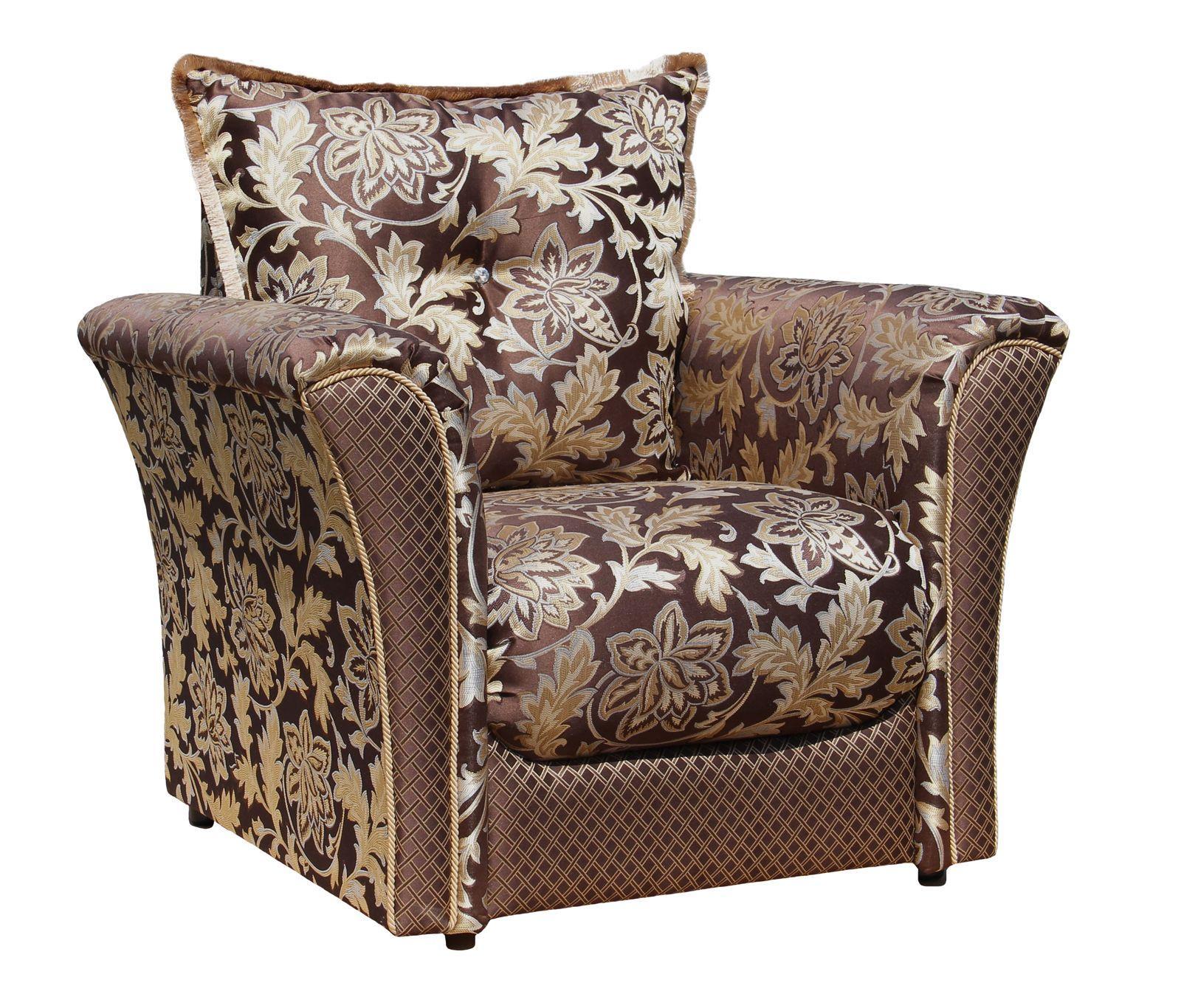 Кресло для отдыха Амели шоколад