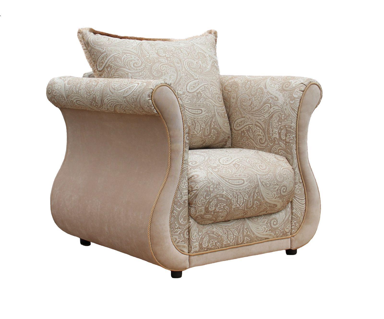 Кресло для отдыха Беатрис бежевый