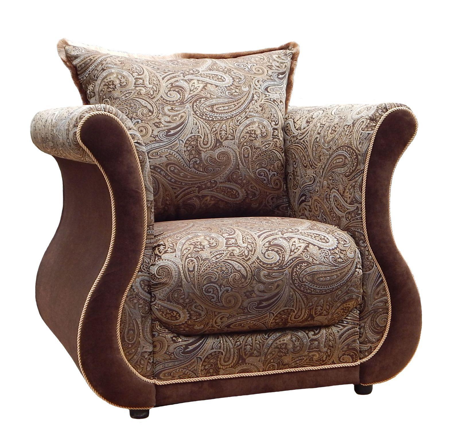 Кресло для отдыха Беатрис