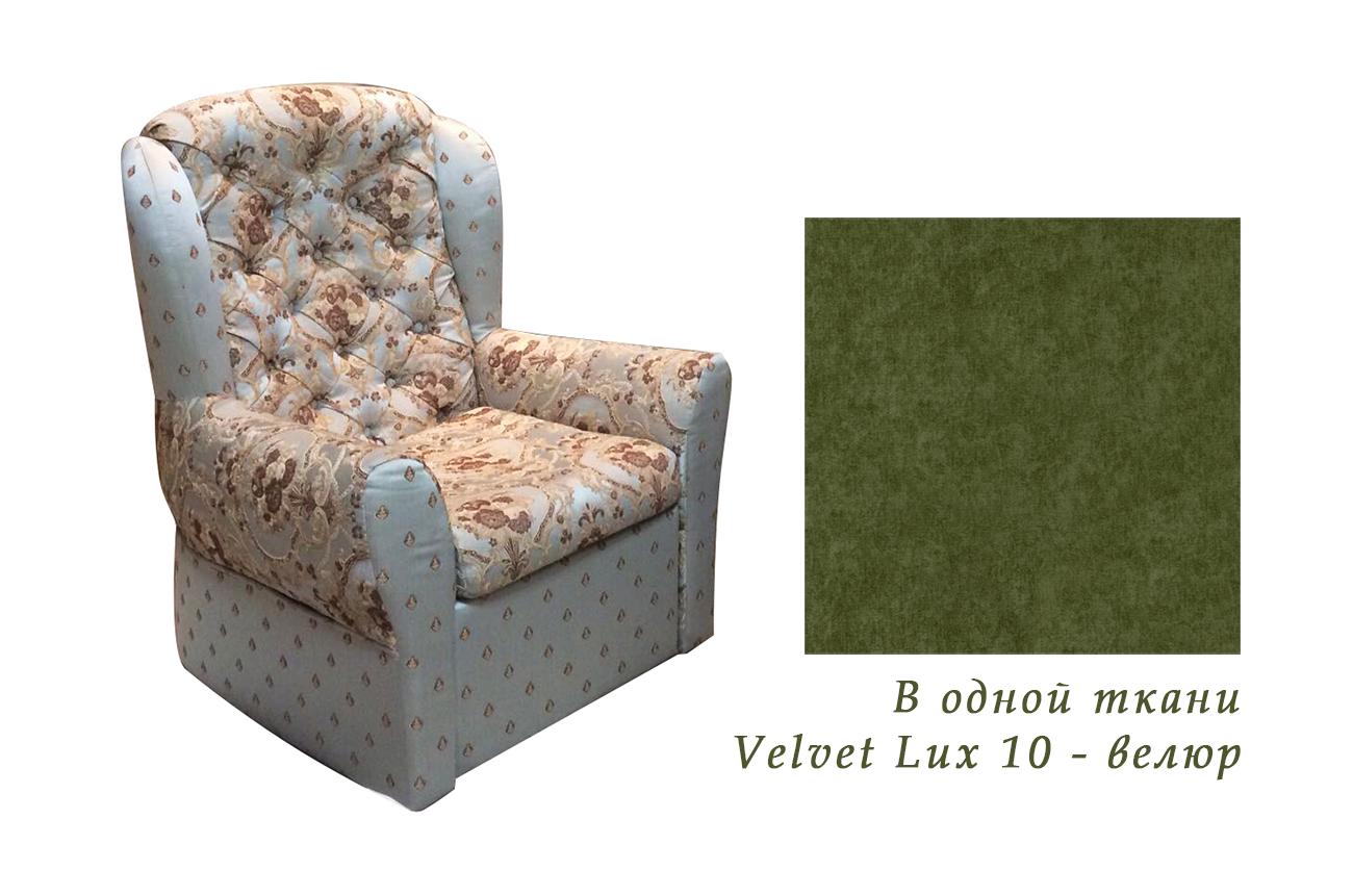 Кресло для отдыха Чезаре-велюр