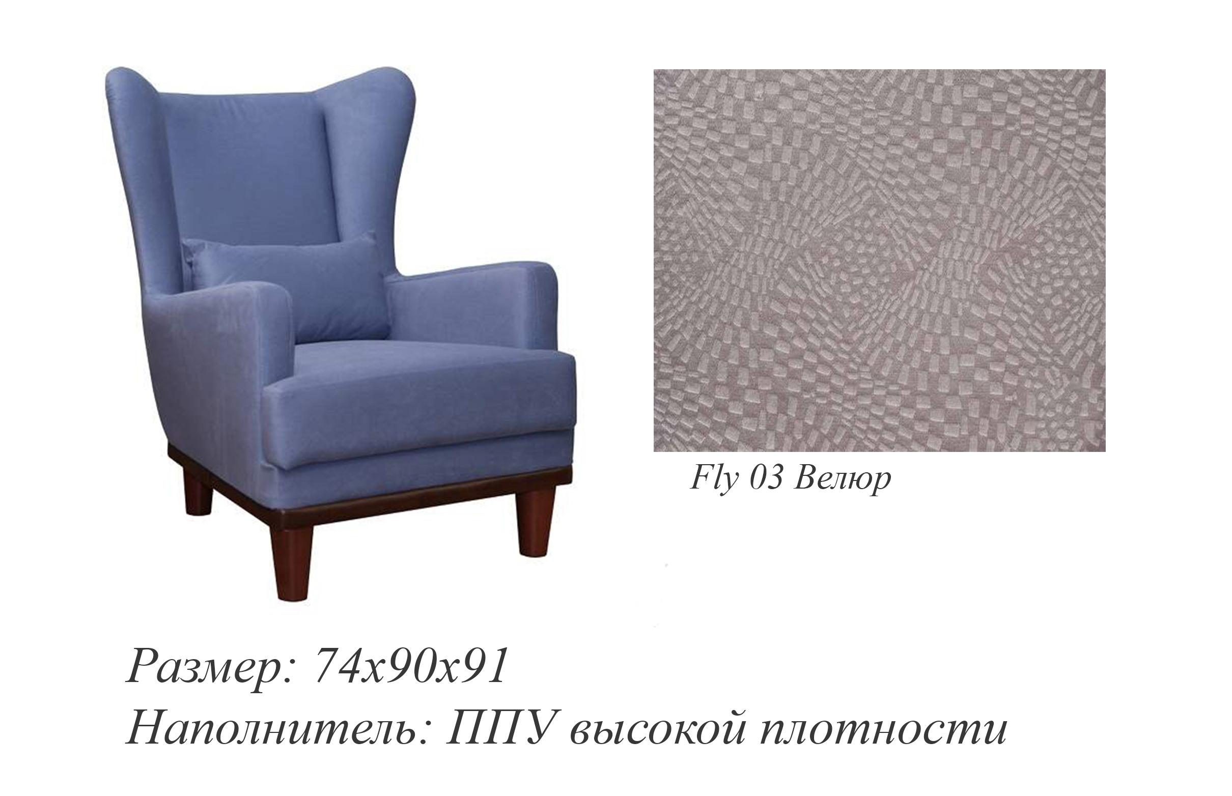 Купить со скидкой Кресло для отдыха Оскар-721
