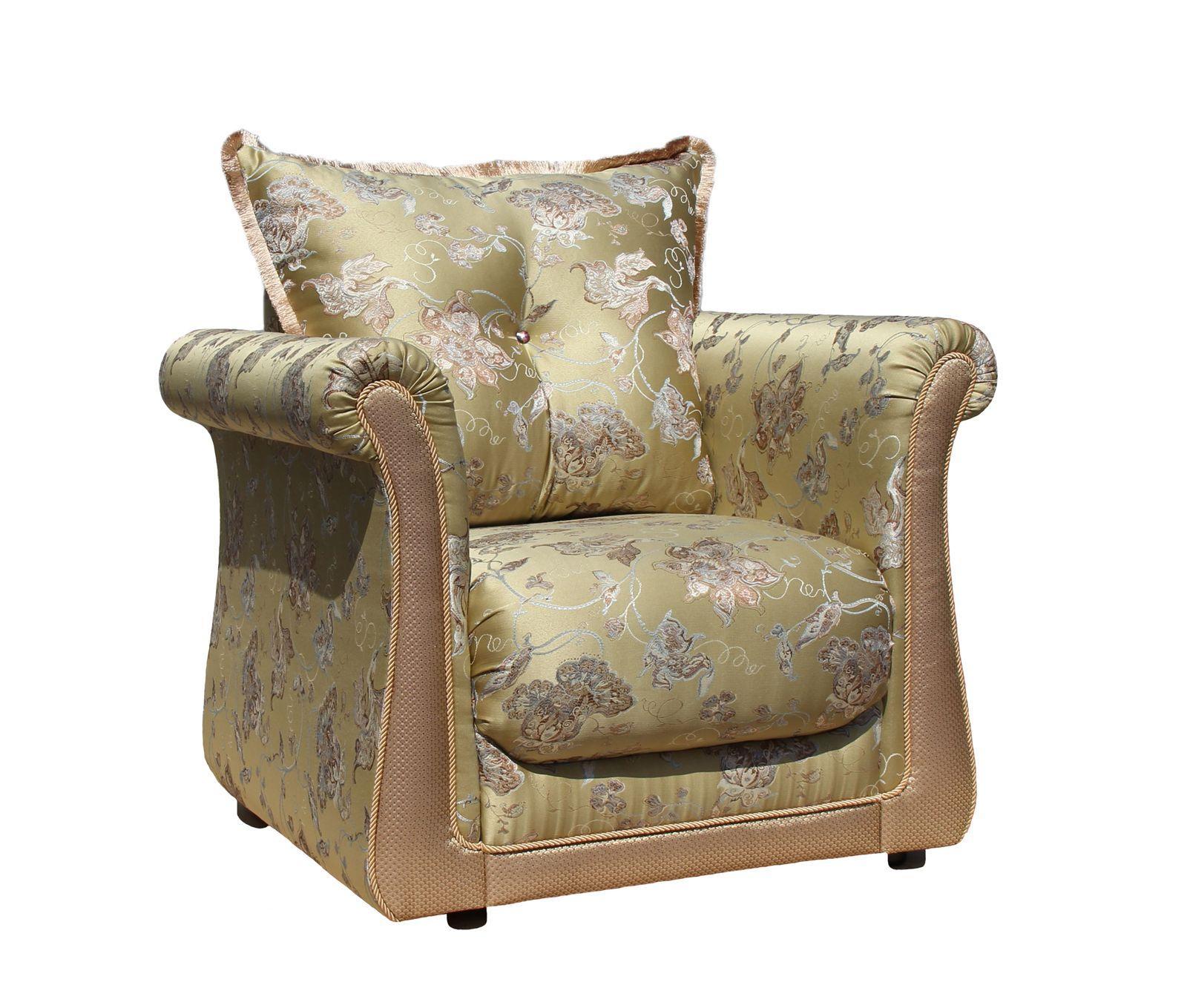 Кресло для отдыха Стефани