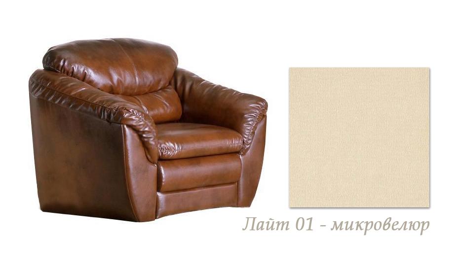 Кресло-кровать Диона-783