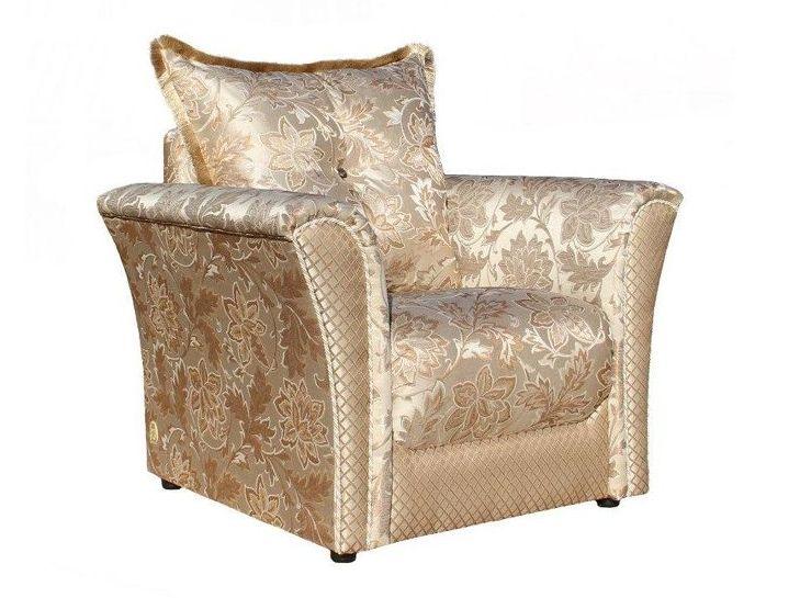 Кресло для отдыха Амели