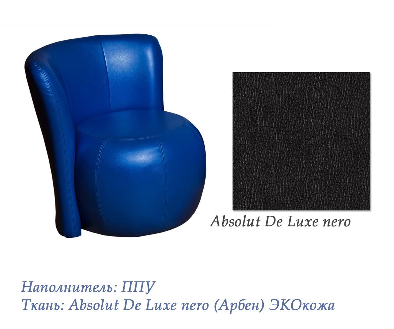 Кресло для отдыха Нунки-л256