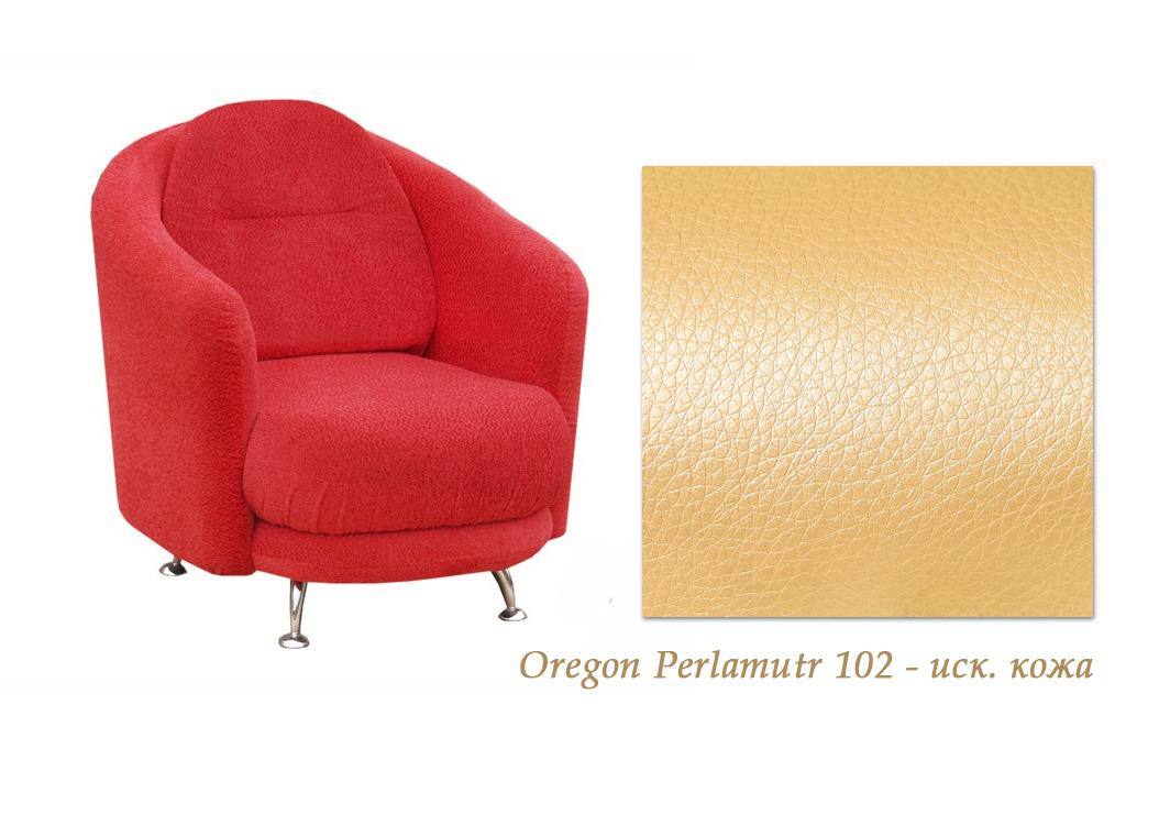 Кресло для отдыха Палермо-358