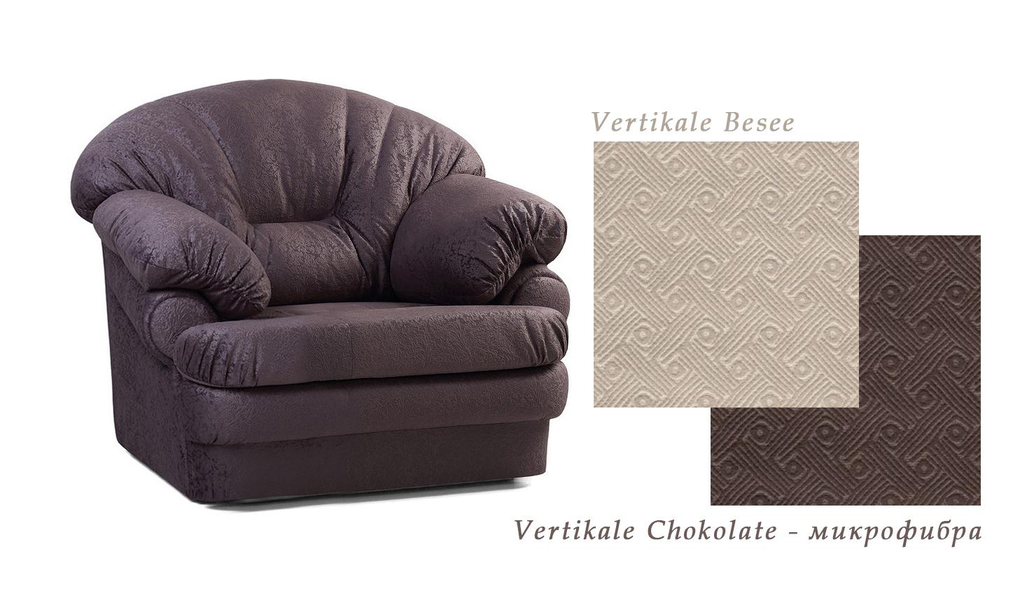 Кресло для отдыха Рим-Vertikale