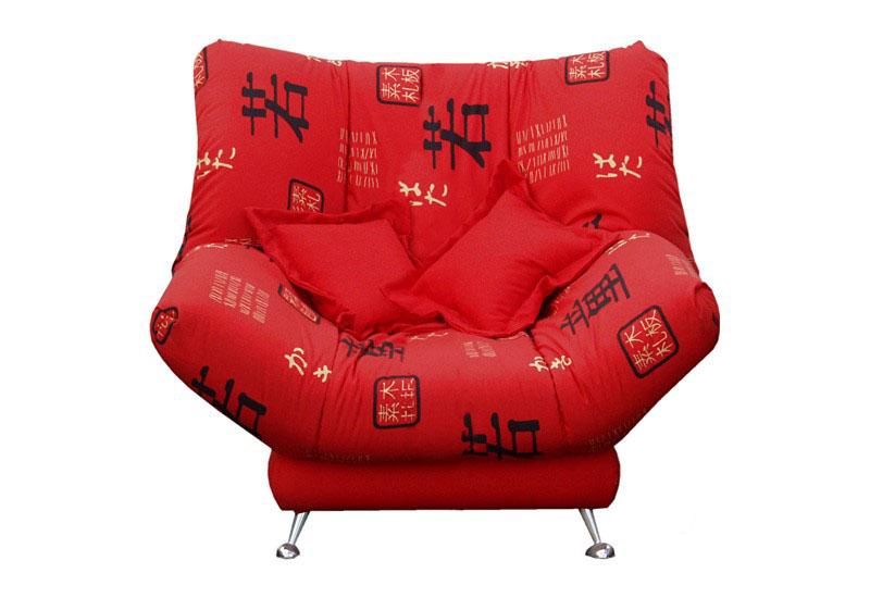 Кресло для отдыха Самурай Утин Размер: 140х105 В103