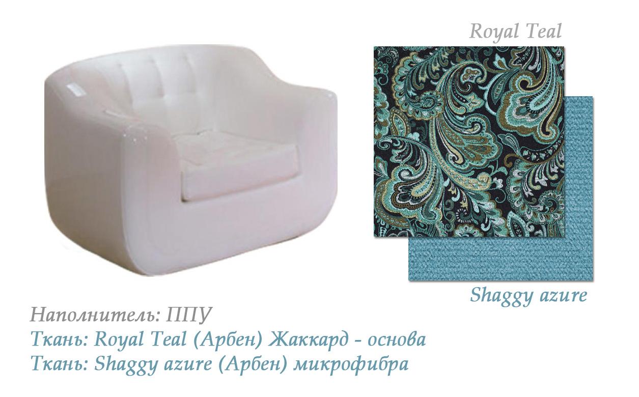 Кресло для отдыха Виола LAVSOFA-м228с