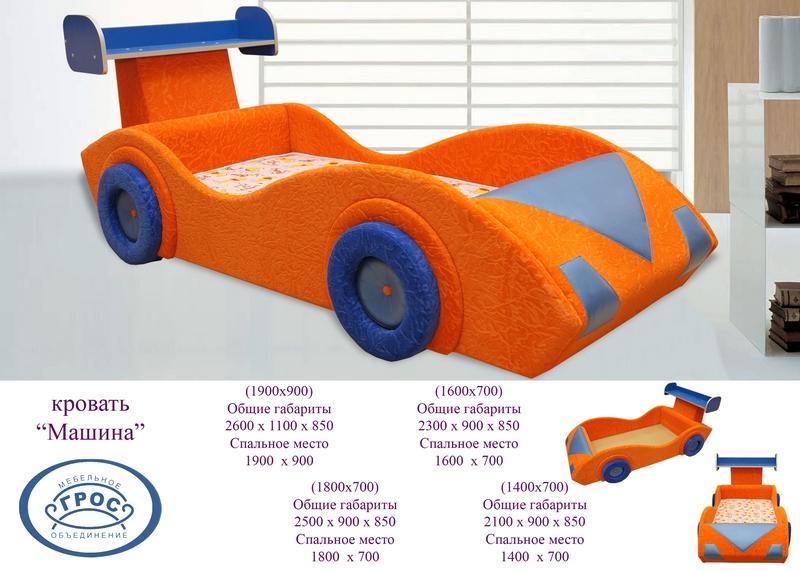 Кровать АвтоДетские кровати<br>Размер: 210/230/250/260х90 В85 (сп. м. 140/160/180/190х70/90)<br><br>Каркас: Деревянный<br>Полный размер: 210/230/250/260х90 В85<br>Спальное место: 140/160/180/190х70/90<br>Примечание: Доставляется в разобранном виде<br>Изготовление и доставка: 8-10 дней<br>Условия доставки: Бесплатная по Москве до подъезда<br>Условие оплаты: Оплата наличными при получении товара<br>Подъем на грузовом лифте: 500 руб.<br>Подъем без лифта: 250 руб./этаж включая первый<br>Сборка: 200 руб. в день доставки, заказать сборку Вы можете, если у Вас оформлена услуга подъем/занос изделия в помещение<br>Гарантия: 12 месяцев<br>Производство: Россия<br>Производитель: ГРОС