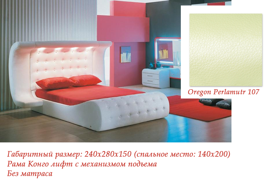 Интерьерная кровать Азалия-м334 трюмо азалия
