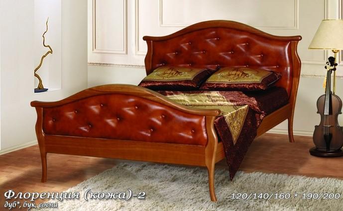 Кровать Флоренция 2 (кожа)