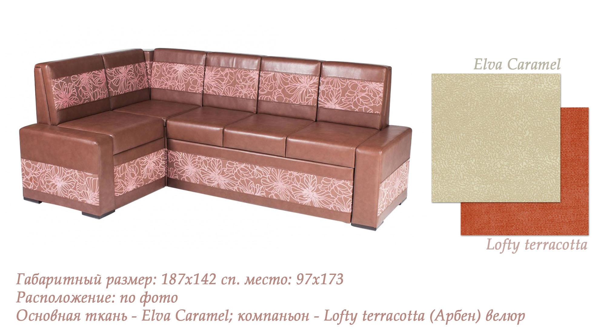 Кухонный угловой диван Остин-М-Elva кухонный угловой диван гамбург cometa