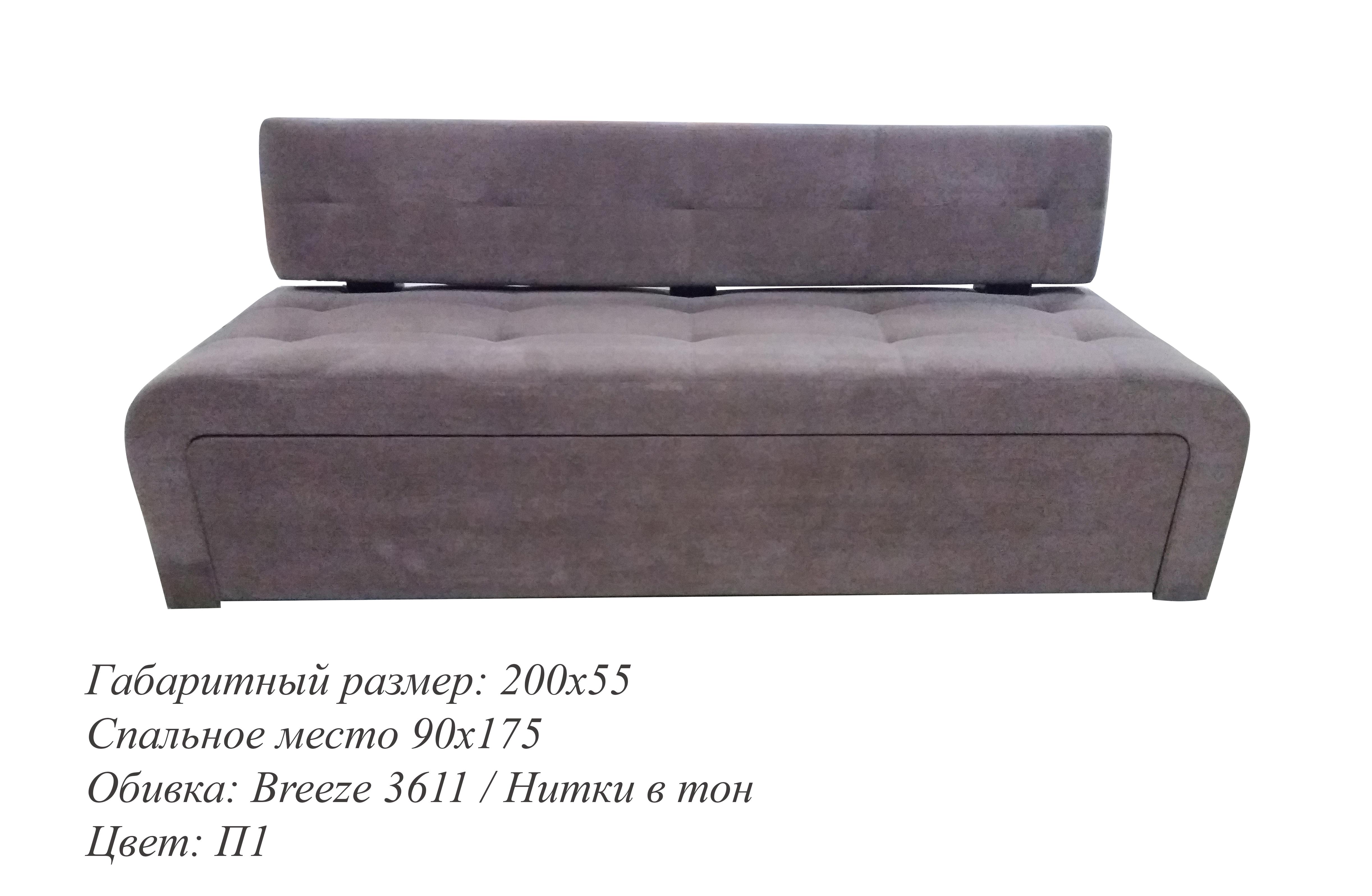 Кухонный диван Бристоль - Breeze