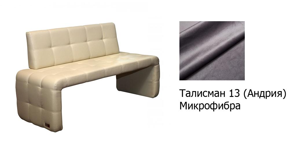 Кухонный диван Цефей м143